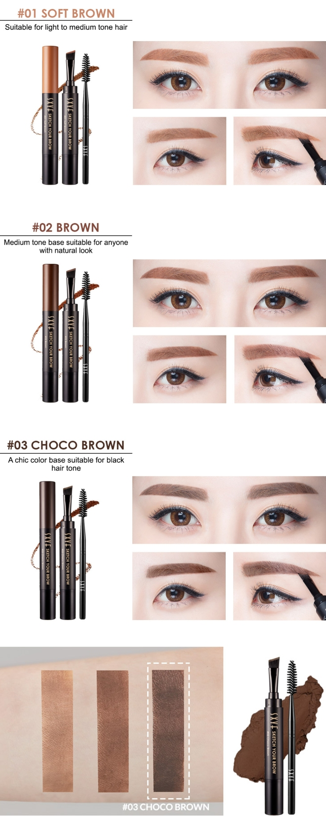 Sketch Your Brow (Info 02)