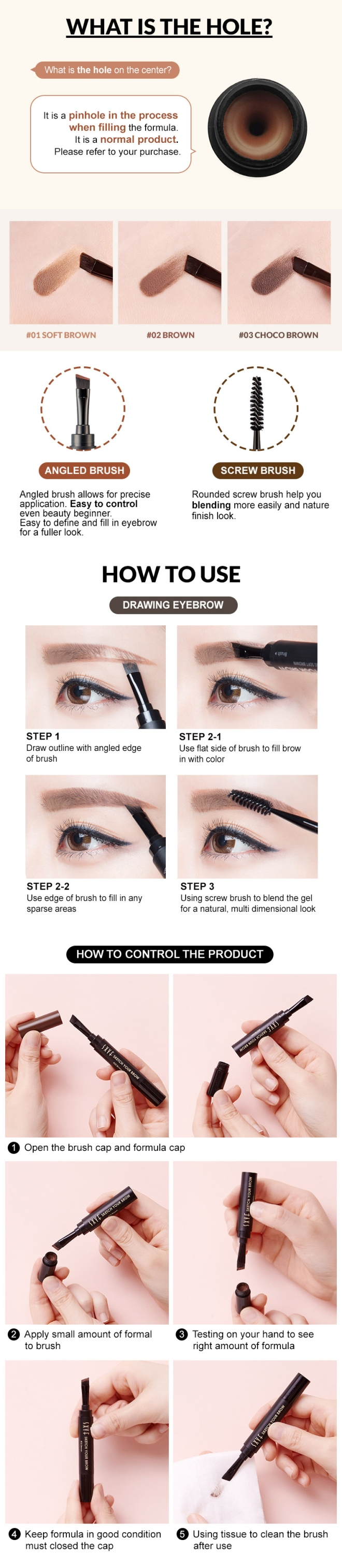 Sketch Your Brow (Info 03)